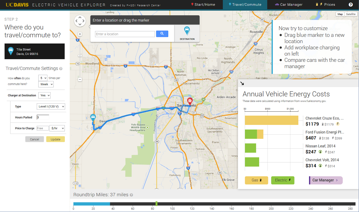 Screenshot of EV Explorer